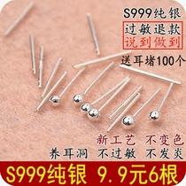 999 silver ear stud ear rod feminine temperament simple Korean 925 hypoallergenic ear needle rod raising ear stick small earrings sterling silver