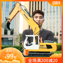 Double Eagle Telecontrol Excavator Toy Car Electric Children's Excavator Construction Vehicle Hydraulic Alloy Excavator Model Boy