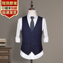 Mens suit vest vest spring groomsmen clothing brother dress clothing groom wedding dress casual suits vest