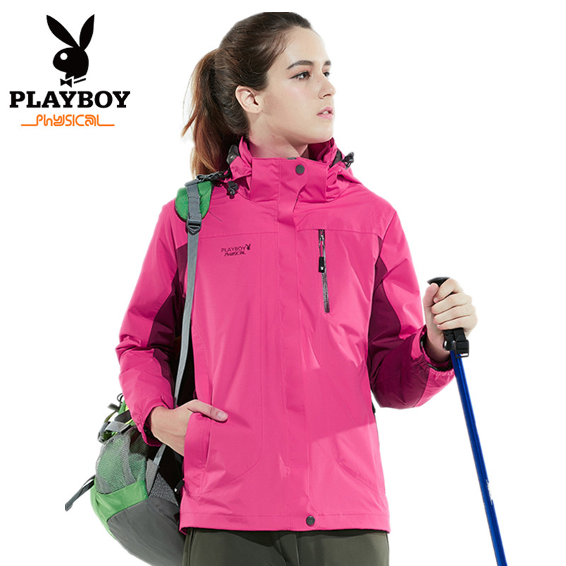 Playboy's new women's stormwear outdoor mountaineering clothes are warm, plush, removable and three-in-one women's stormwear
