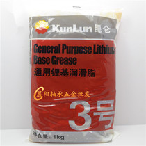 Kunlun No 3 lithium-based grease 2#general lithium-based grease 1kg bearing mechanical lubrication butter-20-120 degrees