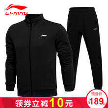 Li Ning Sports Suit Men's Spring and Autumn Sanitary Clothes, Sanitary Trousers, Hats, Coats, Long Trousers, Running Leisure Sportswear Two Suits