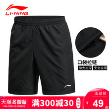 Li Ning Sports Shorts Men's Five-minute Pants Summer Quick-drying Large Size Zipper Loose Leisure Running Fitness Beach Shorts