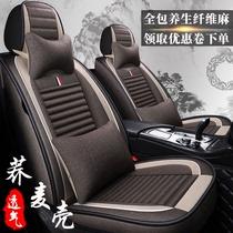 Новый автомобиль подушки четыре сезона GM полностью окружает льняное ткань сиденья подушки специальные сиденья набор зимних автомобилей подушки