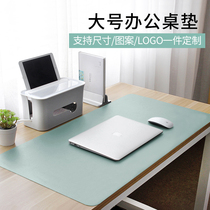 Waterproof oversized mouse pad notebook computer pad desk mat desk mat desk mat desk cushion can be customized waterproof student desktop leather pad company annual meeting gift pattern custom