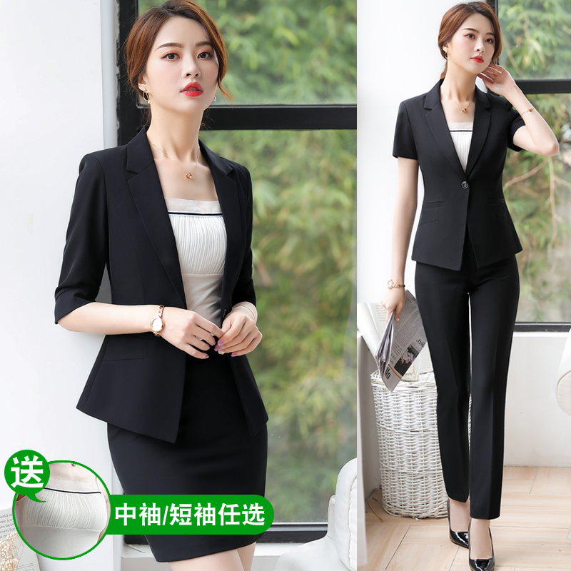 Professional wear small suit suit fashion suit Lady temperament Business formal short-sleeved workwear Summer day thin section