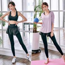 Size Li quiet yoga suit summer top three-piece set thin long-sleeved sports suit womens fashion 18-24