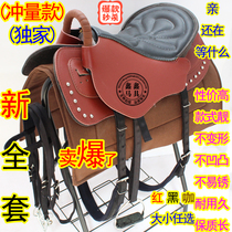 Saddle full set of horse leather new large horse tourist saddle horse rider equestrian supplies New Year