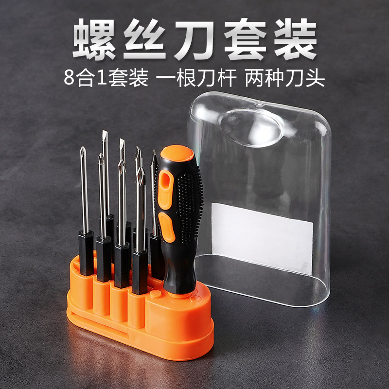 Yousser Multi-Functional Screwdriver Home Service Tool Cross Plum Blossom Screwdriver Combination Set