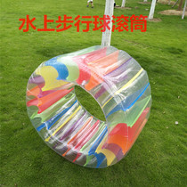 Inflatable water roller ball Walking ball Roll Campus stage entertainment Water activities Prop tube sensory training
