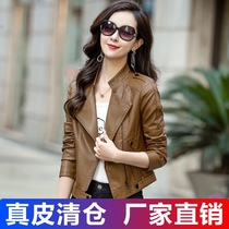 Leather Leather Women Short Sheep Leather 2021 Spring and Autumn New Leather Jacket Short Man Korean Slim Small Coat Tide