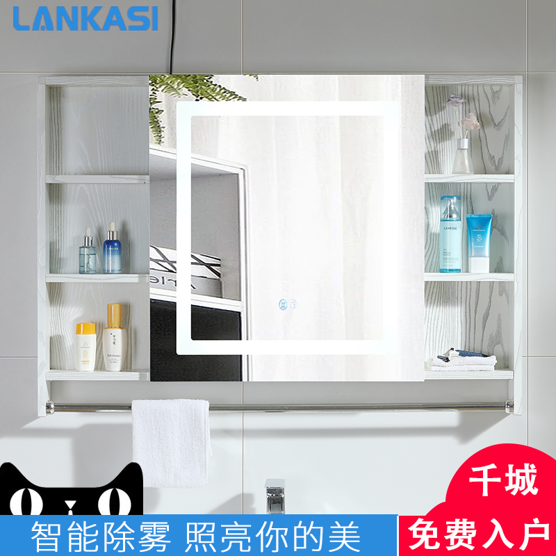 Smart Mirror Cabinet Antifogging Bathroom Mirror with Lamp Bathroom with Placement Rack Bathroom Mirror Wall Bathroom Cabinet Combination