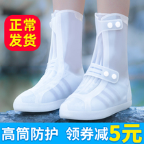 Waterproof shoe cover rain shoes cover female rainproof protection high cylinder thick non-slip wear-resistant foot cover silicone rain boots ZY
