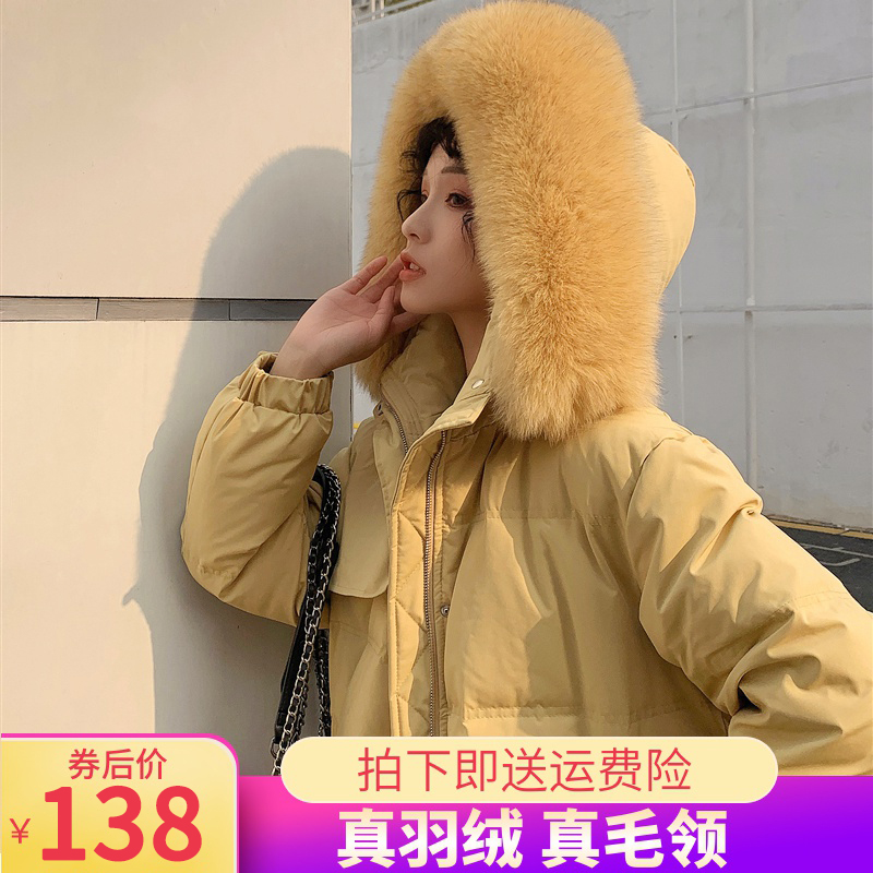 South Koreas large fur-collared down jacket womens mid-length 2021 anti-season new white duck down plus thick waist trim over the knee winter