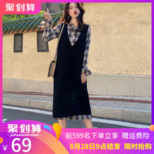 Early Autumn Blossom Female Fashion 2009 New Spring Dress Leisure Skirt Two-piece Suit Early Autumn Style
