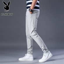 Playboy men's casual pants Korean version of the trend of Slim pants sweatpants men's pants male spring and summer thin section