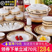 Dishes set Home Jingdezhen ceramic tableware set bone porcelain bowl plate European Chinese bowl chopsticks combination gift
