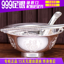 Hengjia silver jewelry foot silver bowl 999 sterling silver bowl cutlery bowl chopsticks spoon set wedding baby adult certificate
