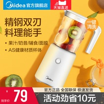 Красивая соковыжималка для домашних фруктов полностью автоматическая многофункциональная мини-кухня мини-электрическая детская соковыжималка