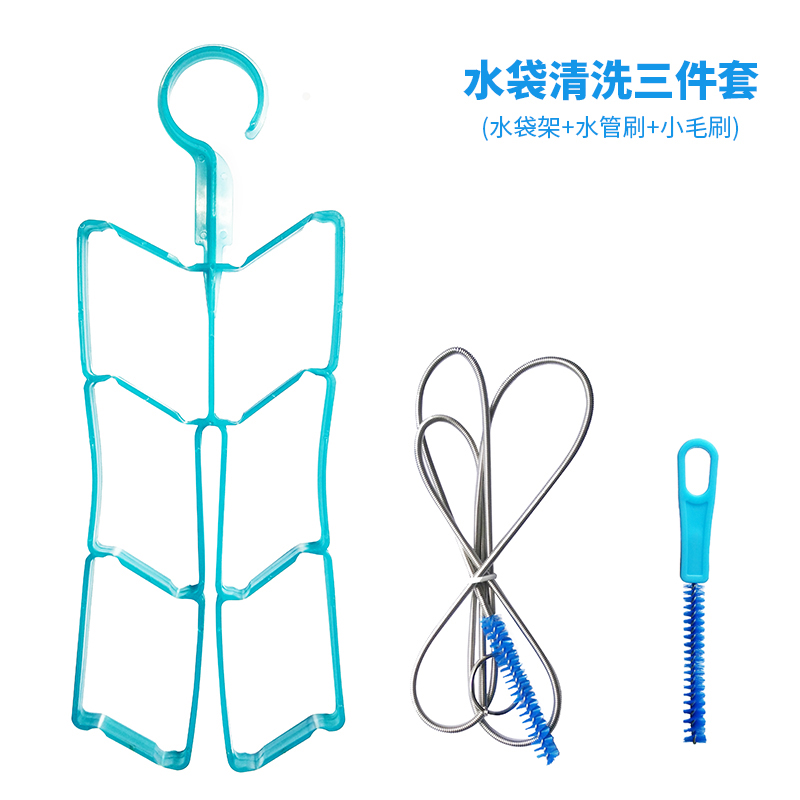 Outdoor Water Bag Inner Liner Cleaning Three-piece Set Cleaning Brush Cleaning Partner Maintenance Water Bag Water Pipe Nozzle Cleaning Brush