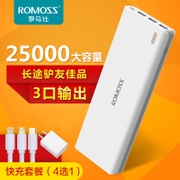 Rome Shi 25000 Ma charging treasure large capacity 20000+ universal mobile power quickly rushed vivo m50000