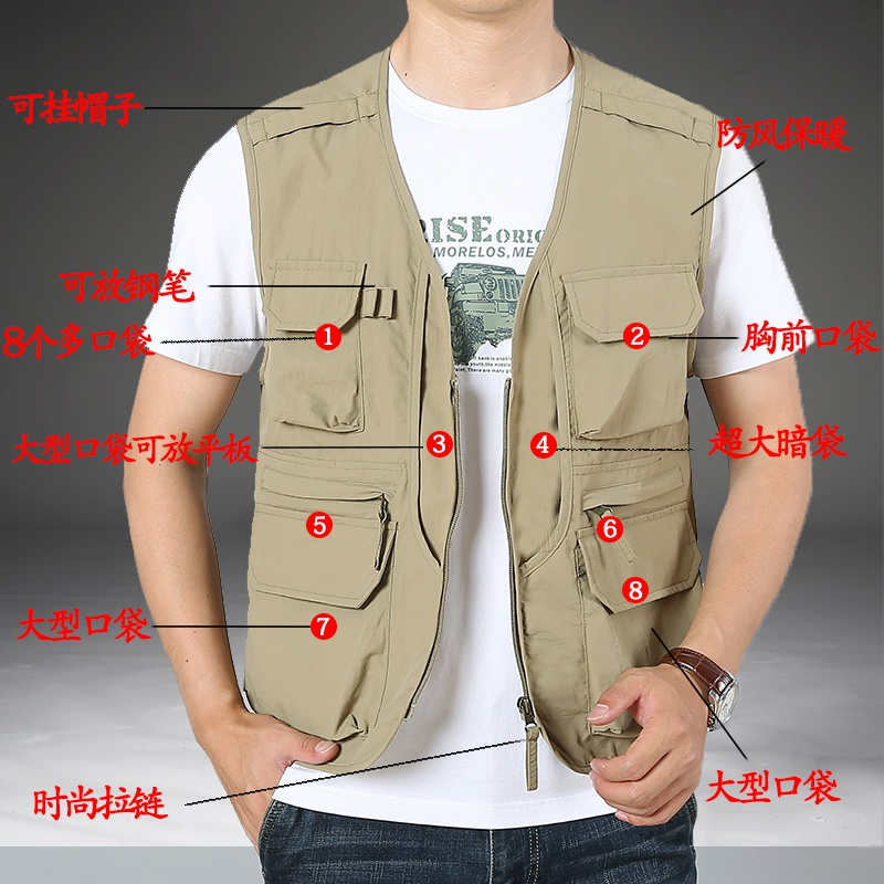 Customized vest, men's thin casual vest, breathable director, Multi Pocket work clothes, horse clips, outdoor photography, fishing shoulder