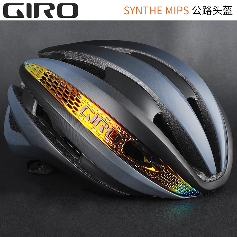 Licensed United States GIRO SYNTHE MIPS Pneumatic Protection Road Cycling Race Bicycle Safety Helmet