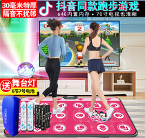 Dance blanket home double wireless computer TV interface dual-use running weight loss game somatosensory dance machine