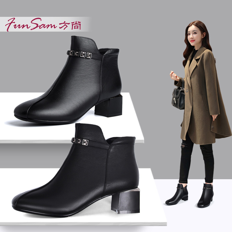 Fang Shang winter boots children's boots Korean version of the winter short tube with thick with leather comfortable boots fashion temperament women's shoes