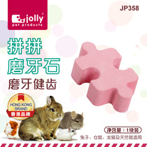 Jolly Zuli spells grinding teeth stone-clean-toothed solid-toothed rabbit hamster Dutch pig dragon cat teeth grinding supplies JP358