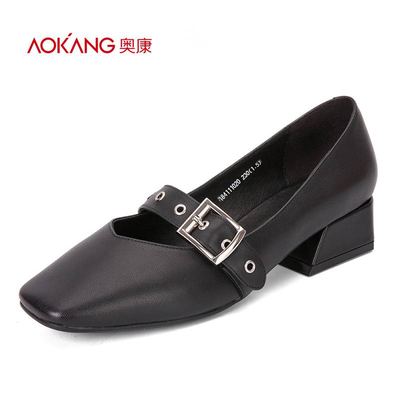 Aokang women's shoes 2018 summer new square head set foot thick with solid color casual fashion metal buckle single shoes women