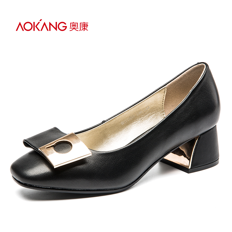 Aokang women's shoes 2018 summer new round head thick with set foot metal buckle fashion commuter single shoes female white-collar