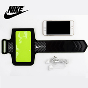 Nike Nike running mobile arm bag sports arm bag Apple 7 men and women 6 arm arm bag iphone7plus