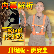 National standard safety belt high altitude operation rope safety rope whole body five points European style electric safety belt installation air conditioning construction