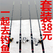 Sea rod fishing rod fishing rod fishing rod set fishing pole fishing super hard shot that suits fishing tackle package mail