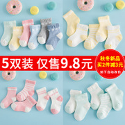 Newborn baby socks 6-12 months winter children 0-1-3 years old baby cotton thickened Virgin Spring girl
