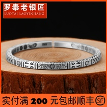Luo Tai Old silversmith 999 sterling silver bracelet Female Mori silver bracelet Vintage silver ornament handmade solid open silver bracelet Male