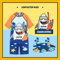 Childrens swimwear boys and young children in swimwear sun protection baby quick-drying swimming trunks suit boys and young children