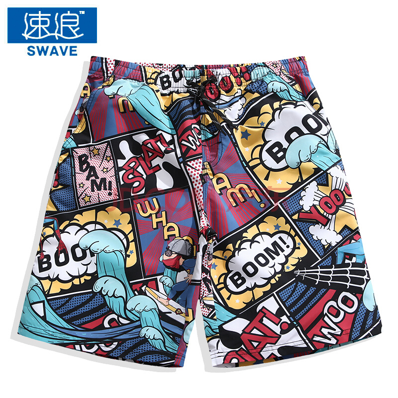 Quick drying beach pants for men can go to the seaside for vacation large couple hot spring swimming pants suit short swimsuit for women