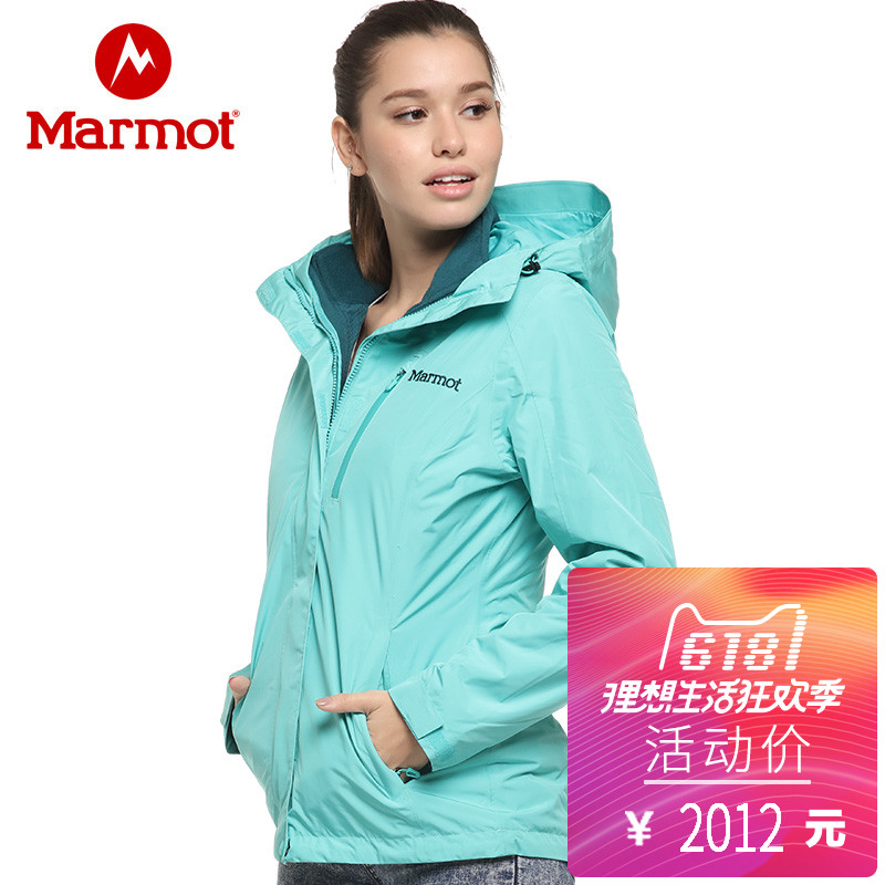 Marmot/ woodchucks outdoor windproof waterproof breathable women's casual warm three-in-one Jackets J45670