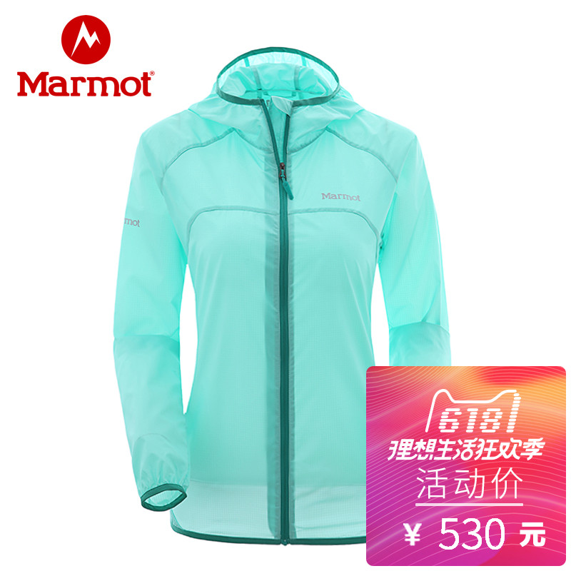 400f9c09f1a2 Marmot   groundhog spring and summer outdoor ladies sunscreen breathable ultra  light skin clothing windproof jacket