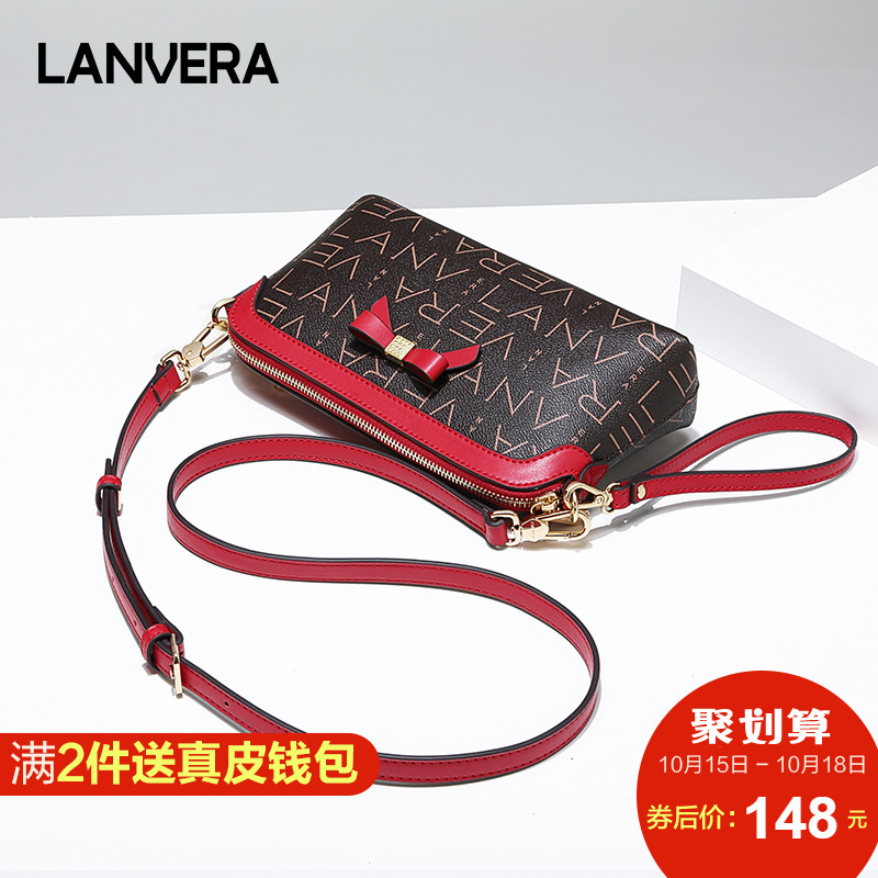 Summer bag is full of foreign flavor. New fashion lady's slanting bag, mother's one-shoulder bag is full of elegance