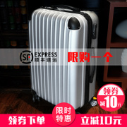 Trolley caster 20 inch 24 inch luggage check luggage and password box 22/28 inch leather case