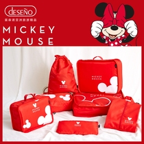 DESENO Disney Travel Receiving Luggage, Receiving Bag, Finishing Waterproof Clothing, Receiving Bag and Bag Set