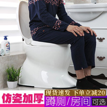 Pregnant women sit in a toilet chair for the elderly Toilet toilet can be moved for the elderly with a portable simple squat to change to the toilet