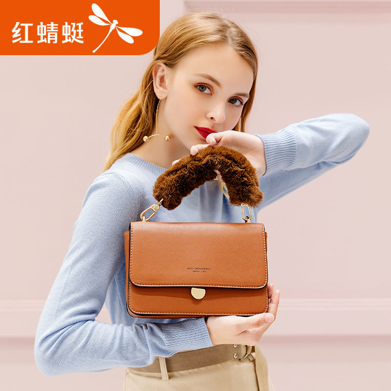 Red Dragonfly Bag Girls New Fashion Handbag of 2009 Korean Version Baitie Single Shoulder Skew Bag Pure Color Handbag