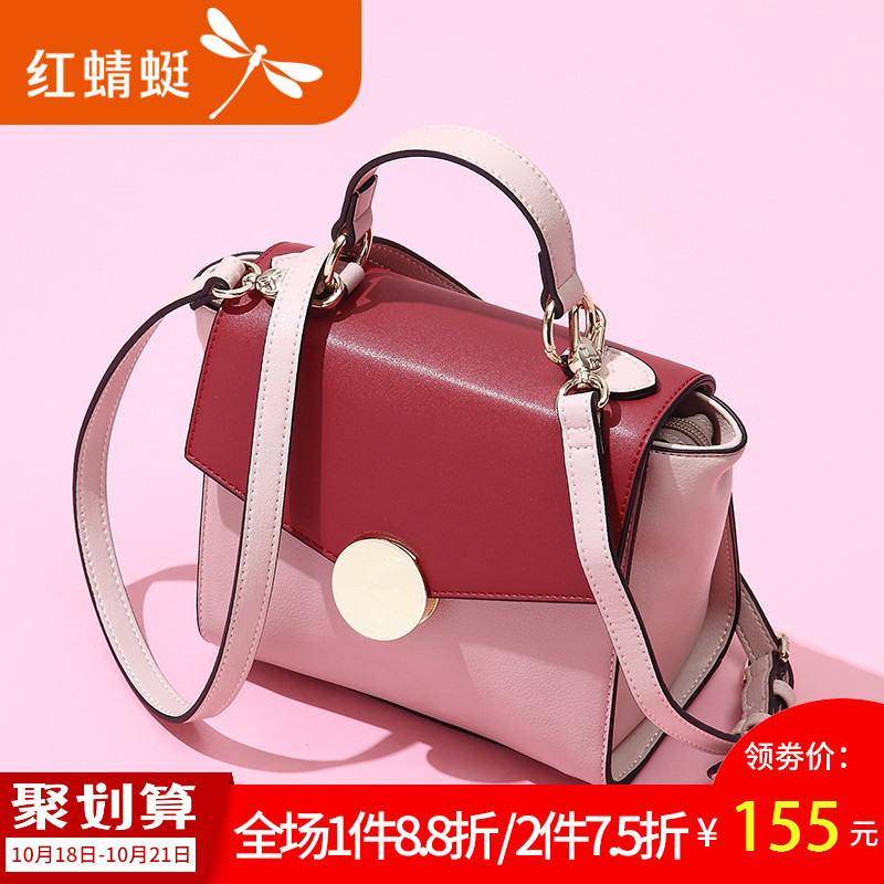 Red 蜻蜓 female bag on the new small bag 2018 autumn and winter new versatile handbag contrast color fashion diagonal shoulder bag