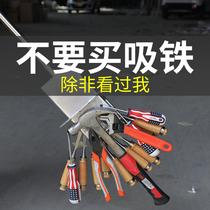 强磁拾铁器吸铁器强力吸钉吸销钉销片铝膜工具磁石铁渣铁屑清理器