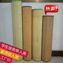 Летняя бамбуковая лоджия 1 5 студента общежитие одноместное 0 9 0 8 коврик 1 2 м двухсторонний складной стул 1 8 м Кровать