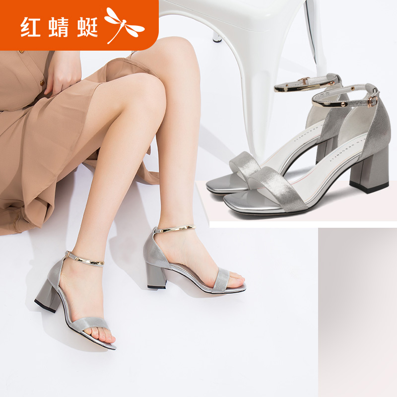 Red Dragonfly Sandals Women's Summer 2009 New Fashion Women's Shoes Leisure One-word Button High-heeled Shoes Rough-heeled Open-toed Sandals